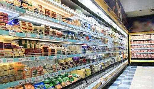 普段の食料品や日用品はどこで買う?ウィークタイズから好アクセスのお店を紹介