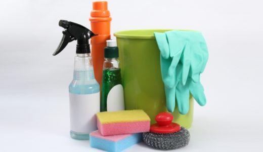 ウィークタイズの綺麗さはどう保っている?普段の掃除と掃除当番を紹介