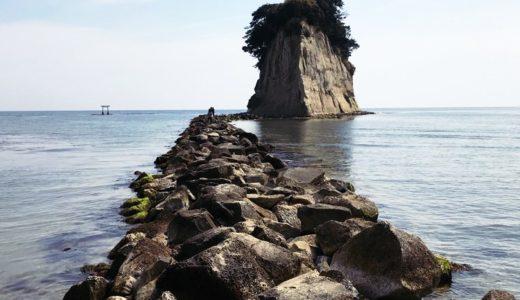 一人旅に行ってきた 石川県 能登半島 内灘エリア